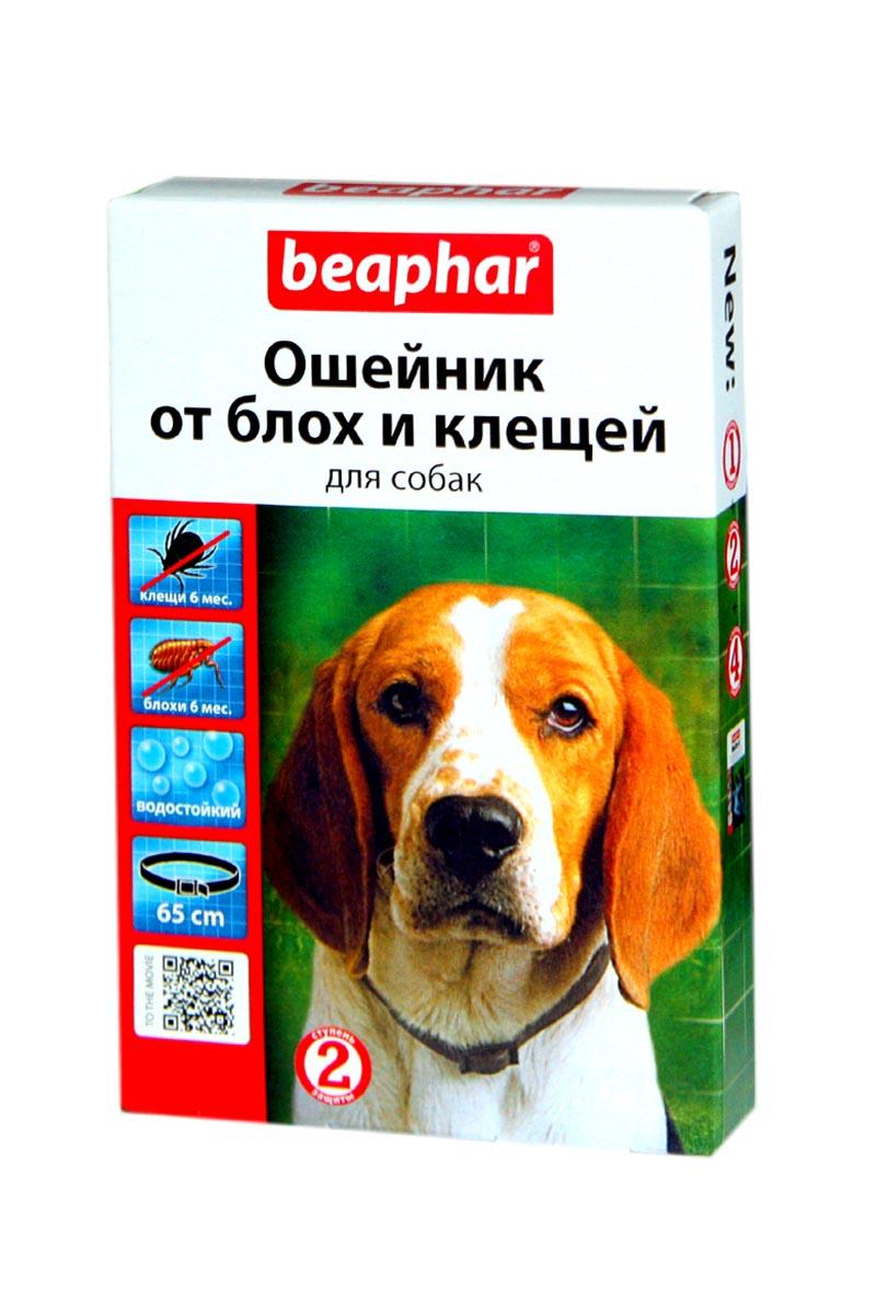 Ошейник от блох и клещей для собак (черный) Beaphar. 65 см.