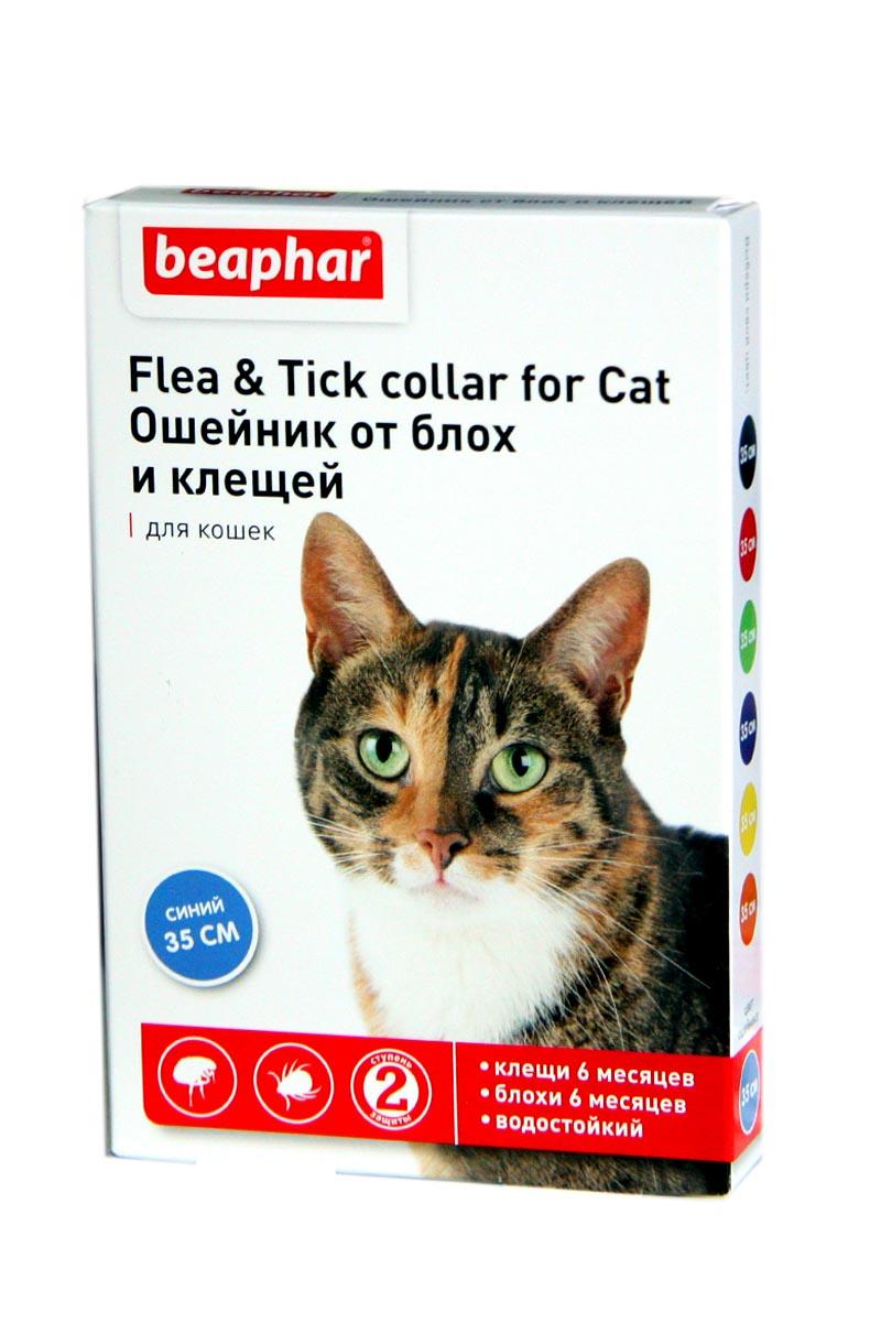 Ошейник от блох и клещей для кошек (синий) Beaphar. 35 см.