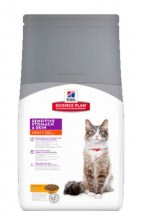 Hill's Science Plan Feline Adult Sensitive Stomach & Skin Chicken с курицей
