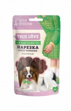 Нарезка GreenQzin True Love мясо теленка, 50 гр