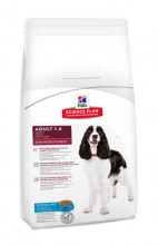 Hill's Science Plan Canine Adult Advanced Fitness с тунцом и рисом
