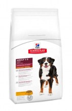 Hill's Science Plan Canine Adult Advanced Fitness Large Breed с курицей