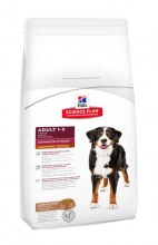 Hill's Science Plan Canine Adult Advanced Fitness Large Breed c ягненком и рисом