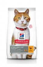 Hill's Science Plan Adult Young Sterilised Cat с курицей