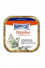 Паштет Happy Cat Adult (Индейка)