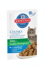 Hills Science Plan Kitten Ocean Fish с рыбой, 85 г.