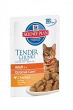Hills Science Plan Feline Adult Chicken с курицей, 85 г.